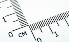точность измерений